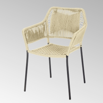 Amaya outdoor chair