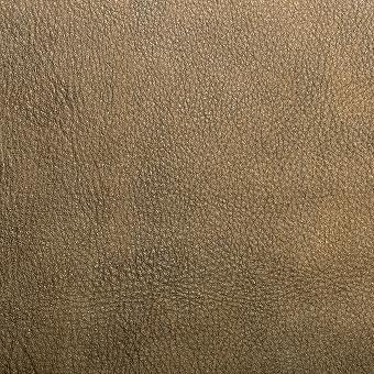 Afrika braun Leder 1,3 -1.5 mm dick